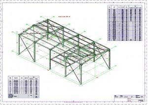3D схема с таблица на позициите и марките