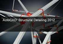 "AutoCAD Structural Detailing - връзка ""на ръка"""