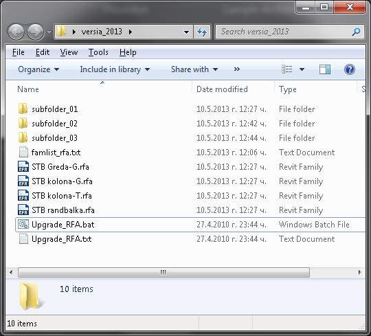 revit-families-upgrade-folder