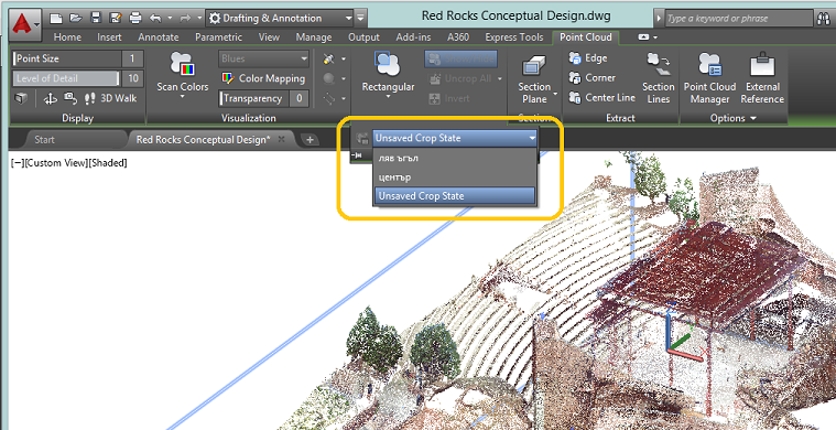 autocad-2016-what-new-point-crop-states