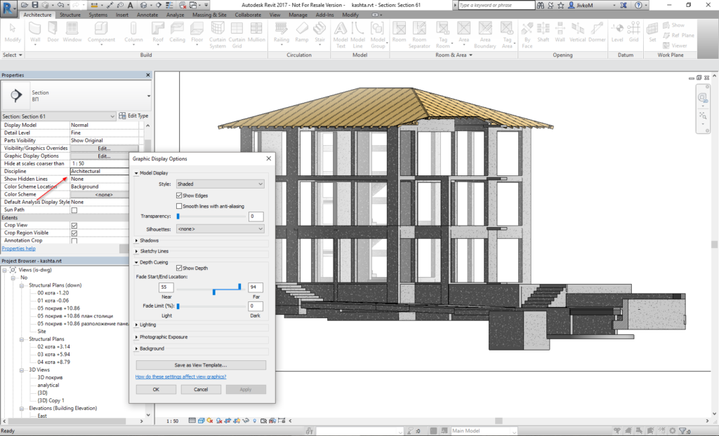 revit-2017-Depth-cueing