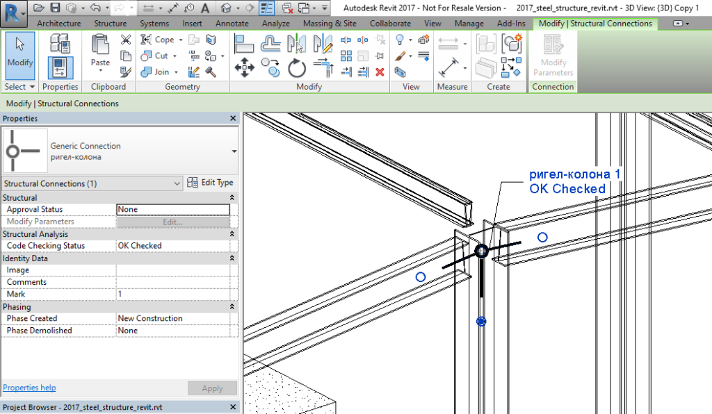 revit-2017-generic-connection